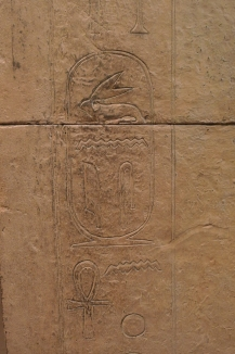 Unis-Ankh's cartouche. Photo taken at the Field Museum in Chicago.