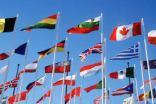 The Olympics are a great time to engage in vexillology. (Photo from www.collectionscanada.gc.ca)